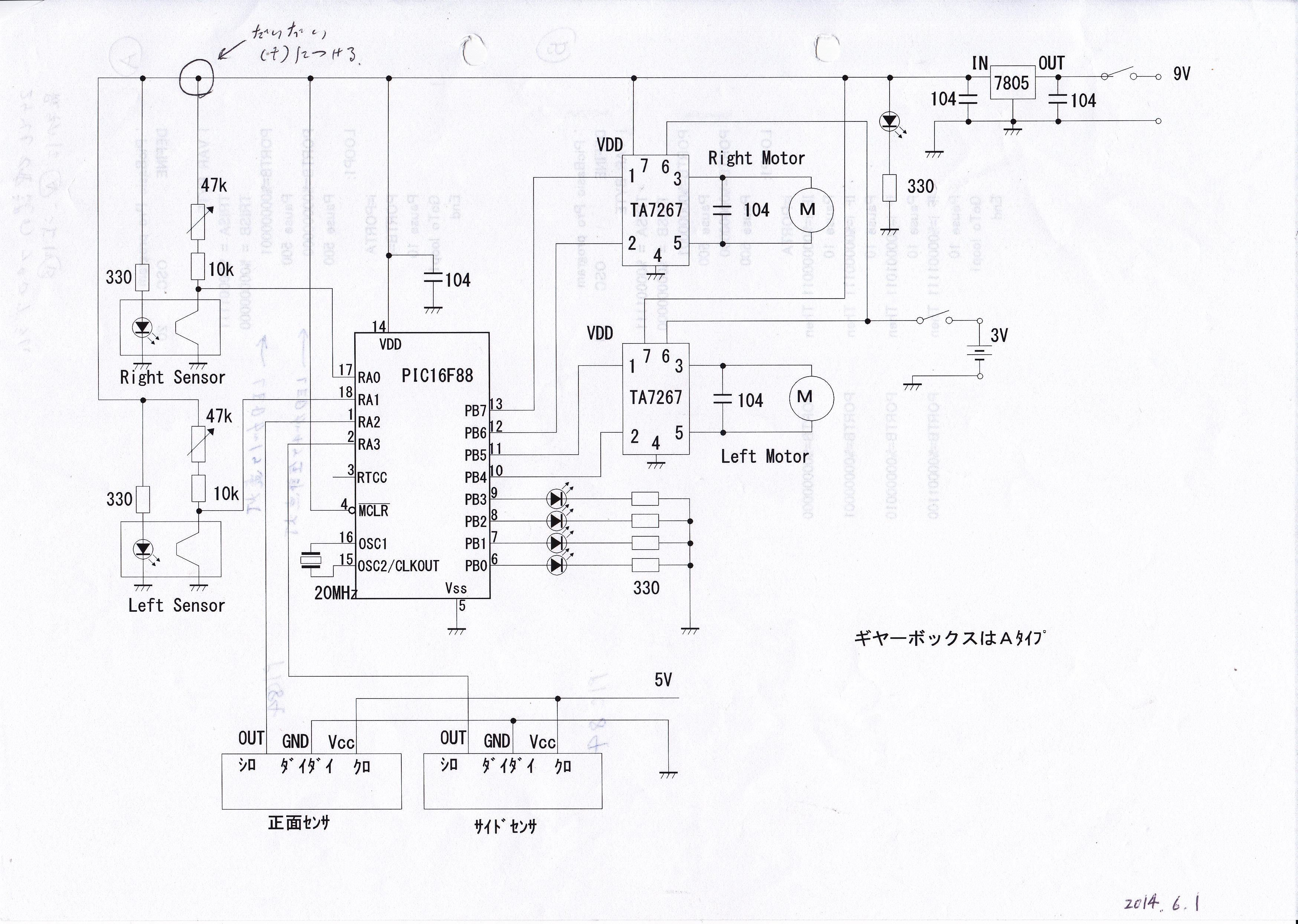 ライントレーサー回路図